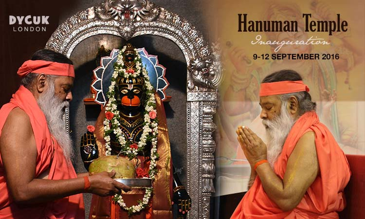 hanuman_Inauguration_2016
