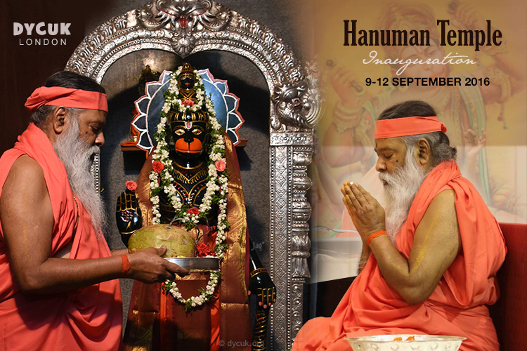 hanuman_temple_2016