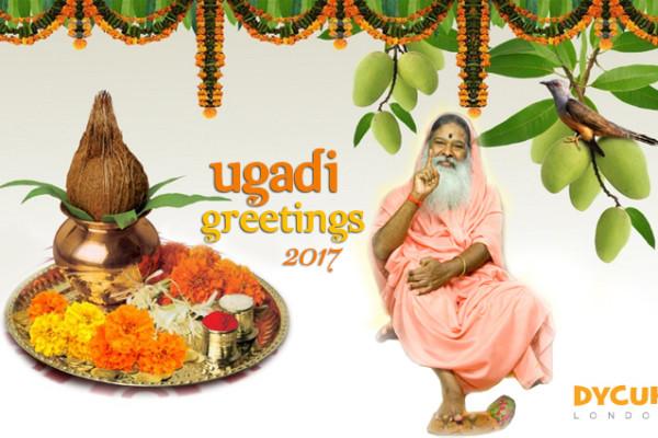 ugadi_greetings