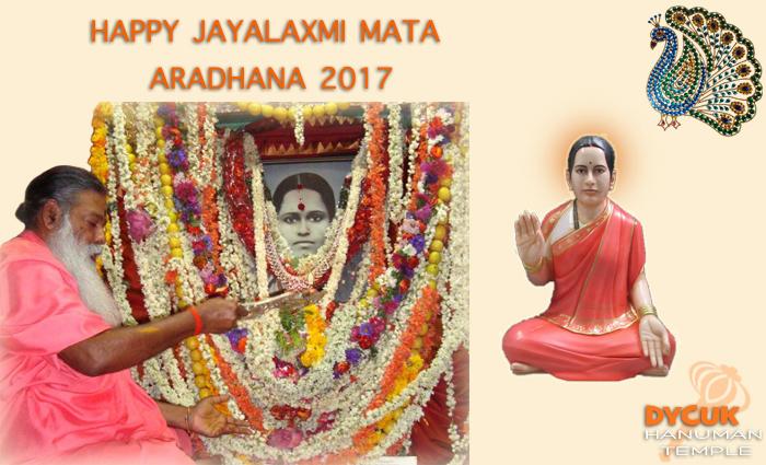 Jayalaxmi Aradhana2017