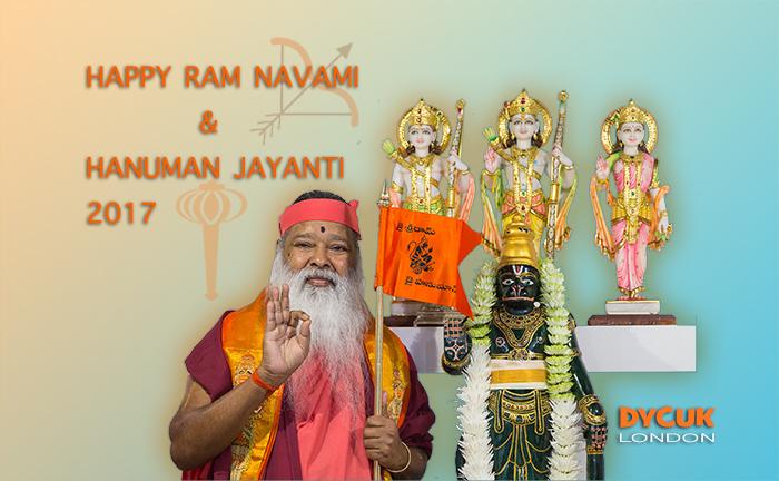 SwamijiRamParivar2