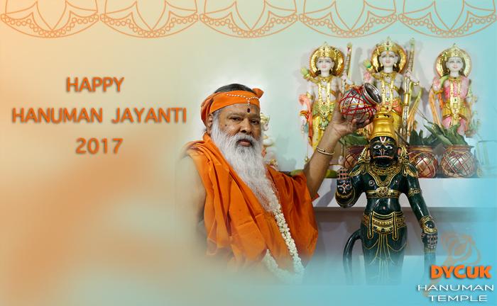 HanumanJayanti2017V2