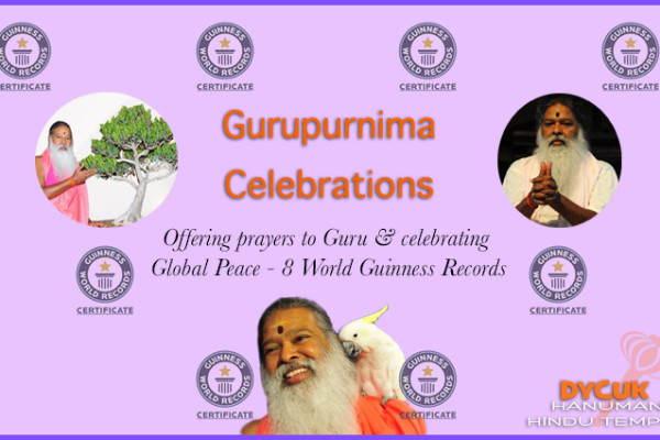 Guru Purnima2017