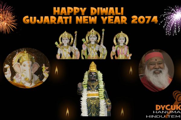Diwali2017