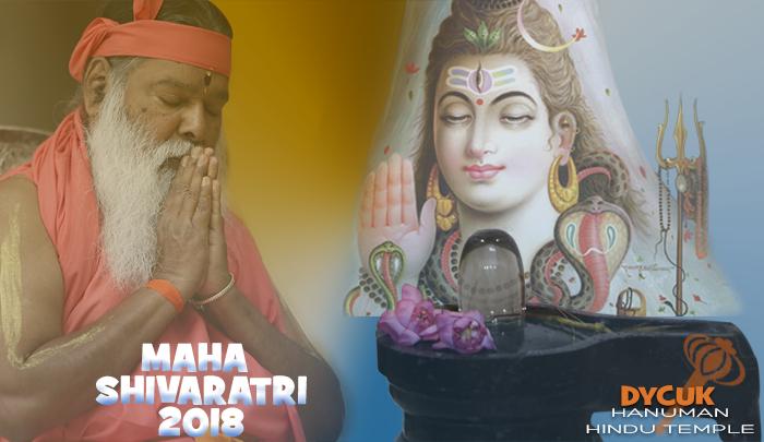 Shivaratri2018v2