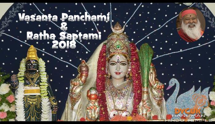 VasantaPanchami
