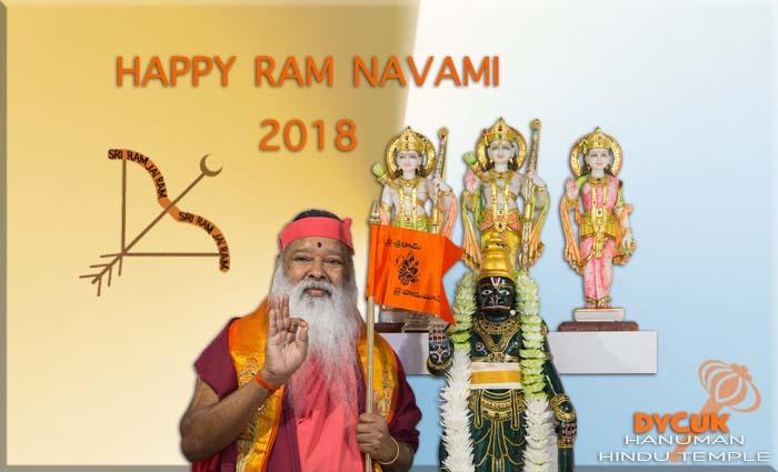 RamaNavami2018V3