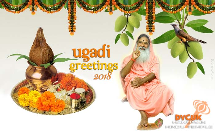 ugadi_greetings2018