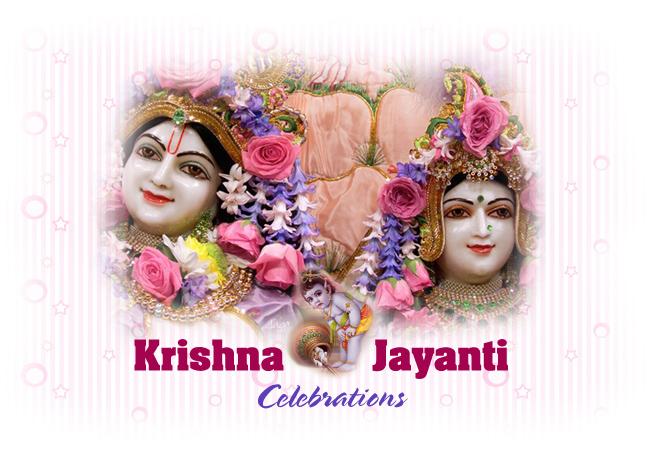 krishna_jayanti