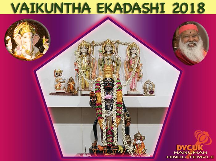 VaikunthaEkadashi2018