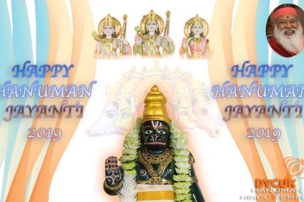 HanumanJayanti2019