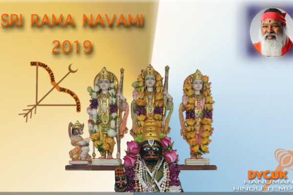 RamaNavami2019