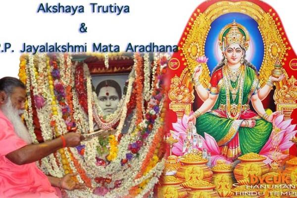 Akshaya Trutiya