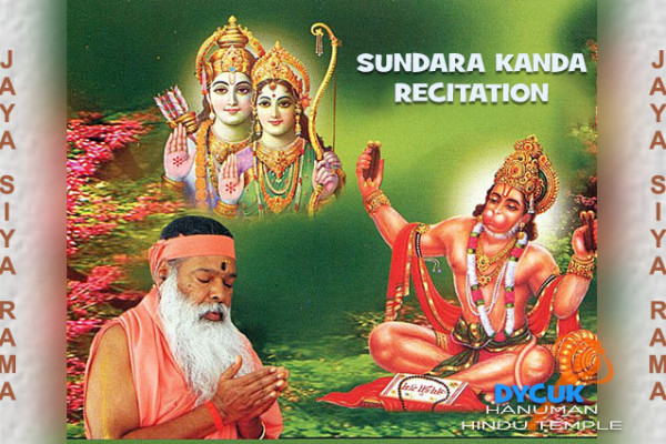 Swamiji BdayNSundaraKanda