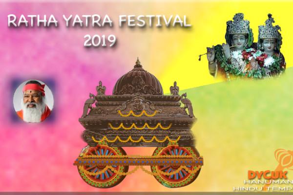RathaYatra2019