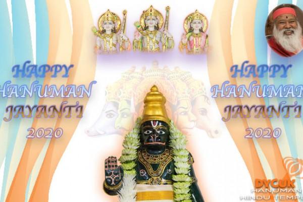 HanumanJayanti2020