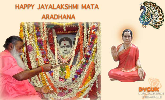 Jayalaxmi Aradhana