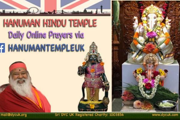 Ganapati_Facebook Email