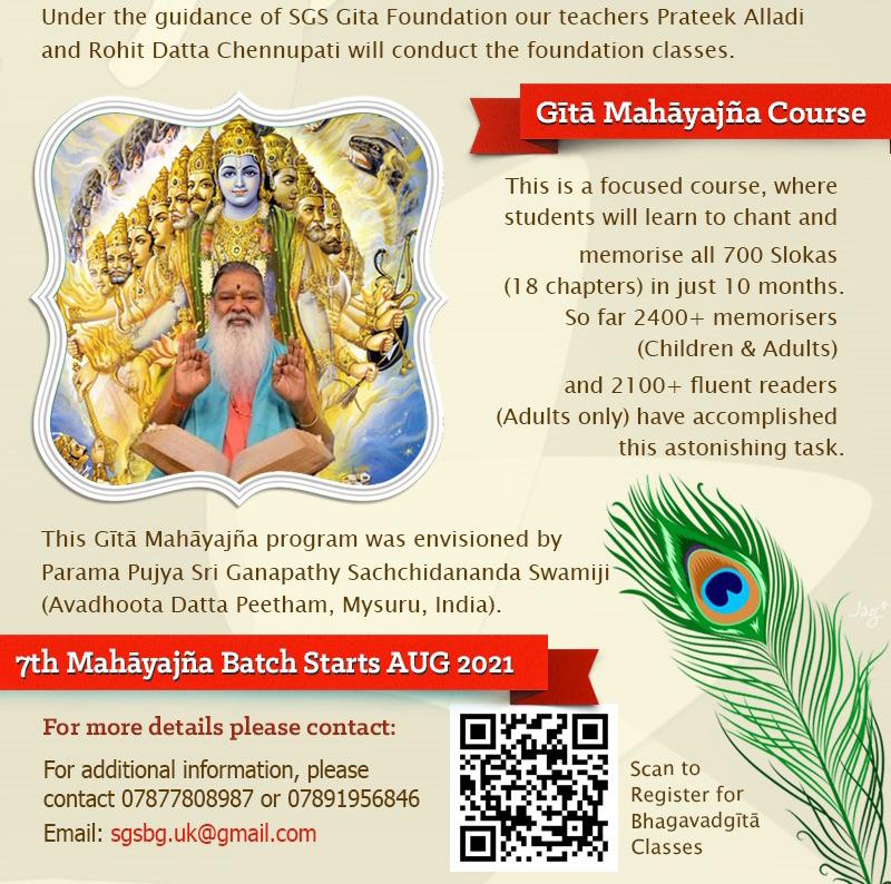 2nd Half of Gita Poster