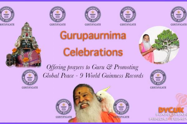 Guru Purnima2021