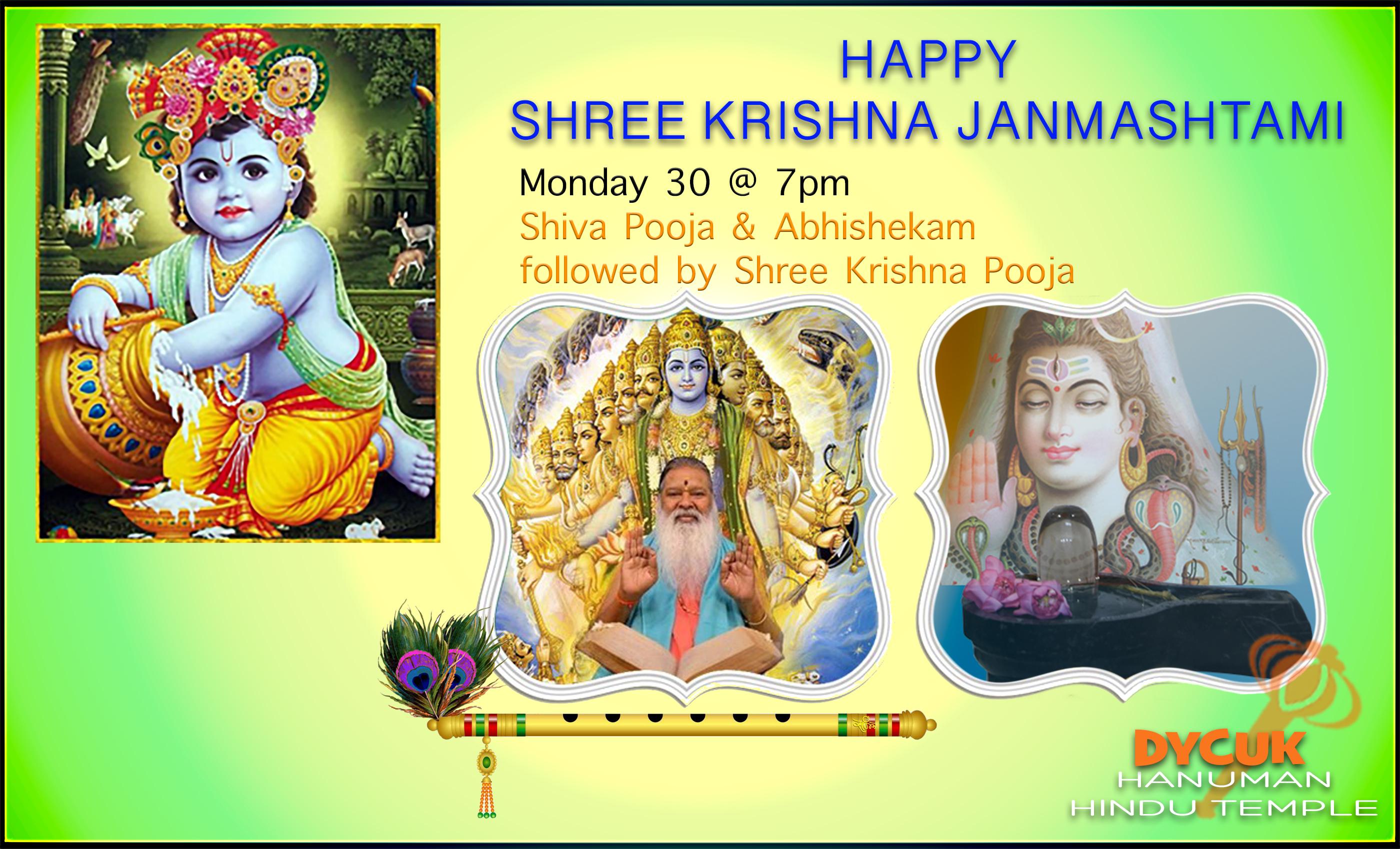 KrishnaJanamashtami21_v2